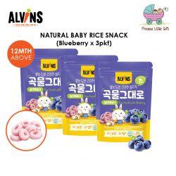 alvins_product_for_website_natural_baby_rice_snack_blueberry_x3_173423783